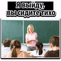 🔇 Школьный выпускной @TuristasTV