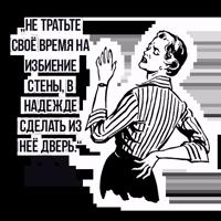 Цитаты Коко Шанель