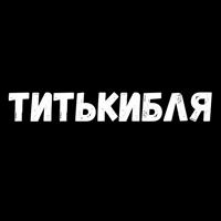 Фразы для Секса @TuristasTV