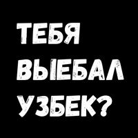 Фразы для секса 2 @TuristasTV