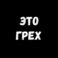 Сексуальные Фразы - Part 3
