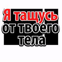 Сексуальные ЖЕЛАНИЯ @TuristasTV