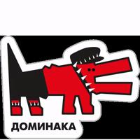 Собака.ru