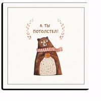 Сute cards