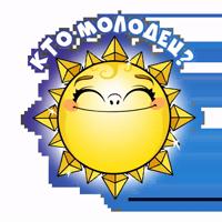 YanaGoga_2:0