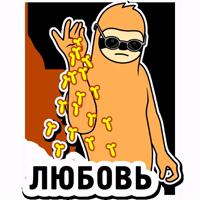 Svobodny Salt Bae