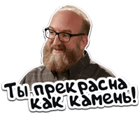 (@StickerHyicker) ТБВ