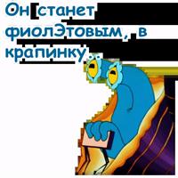 @animesticks :: Тайна третьей планеты