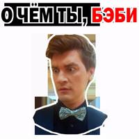 ФЕДОР Двинятин КВН @TuristasTV