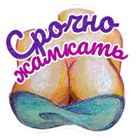 Титечки @TuristasTV