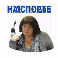 Татьяна Толстая @TuristasTV