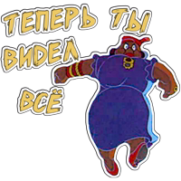 (@StickerHyicker) Tom and Jerry