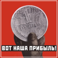 Narnia_USSR_by_Restyle