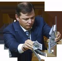 UkrPolitics