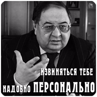 UsmanovAB