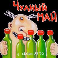 Lozhkin