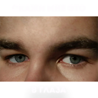 Vadeyka