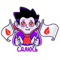 Добрый Вампир @DonorSearch