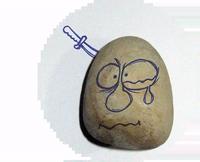 Веселый камень