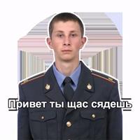 @VictorChegodaev pack