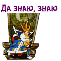 @animesticks :: Вовка в Тридевятом царстве