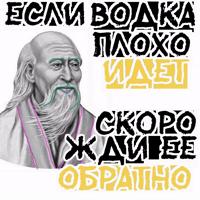Пьяная Россия part 2 @TuristasTV