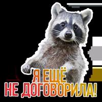Недомашние животные :: @kgh_moscow
