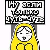 ЯНИТАКАЯ! @NBstickeria