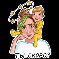 Мамочка @yulia_bel_art