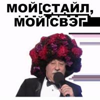 Якубович