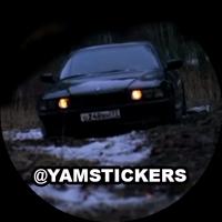Бумер @yamstickers