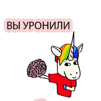 BAD UNICORN 2
