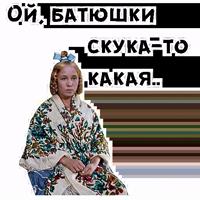 Женитьба Бальзаминова :: @animesticks