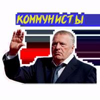 Жирик