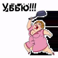 Злая женщина :: @animesticks