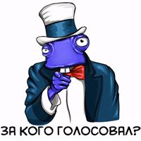 boriscritic1