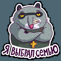 Полоскун Бублик :: @stickroom