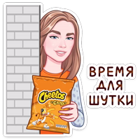 Cheetos & Dream Team House