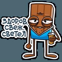 Чоко :: @stickroom