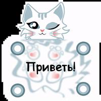 Deya the Cat