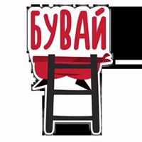Дякую Друже по Украински