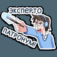 Эксперты ВКонтакте
