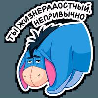 Ушастик :: @stickroom