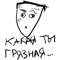 Кизяка