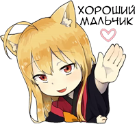 Little Fox Kitsune