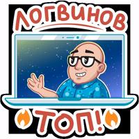 Антон Логвинов :: @stickroom