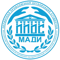 ШСА_МАДИ