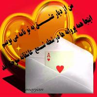 marjan_07