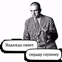 Маяковский и стихи