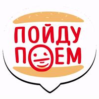 мемы рунета